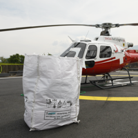 Helikopter Big Bags